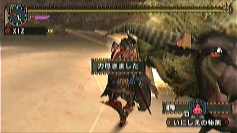 双剣×武神(5ラーに殺される)