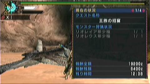双剣×招宴(37分21秒)