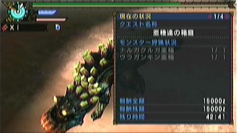 双剣×箱庭(7分19秒)