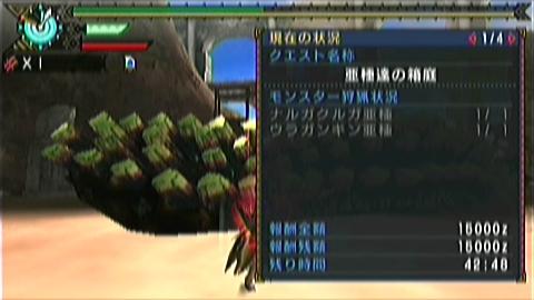 双剣×箱庭(7分12秒)