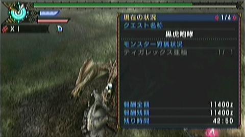 双剣×ティガ亜種(7分10秒)
