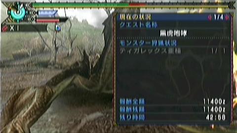 双剣×ティガ亜種(7分02秒)