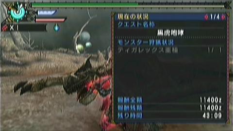 双剣×ティガ亜種(6分51秒)