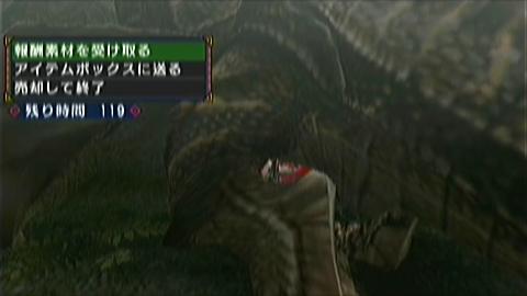 双剣×ティガ亜種(6分38秒)クリア画面がw