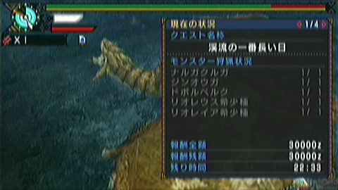双剣×番長(27分27秒)