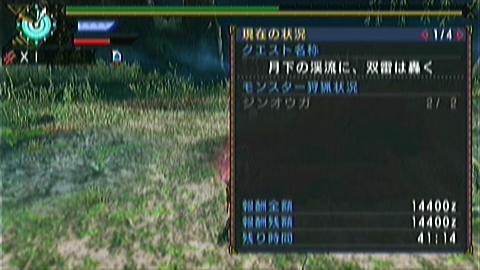 双雷×双剣(8分46秒)