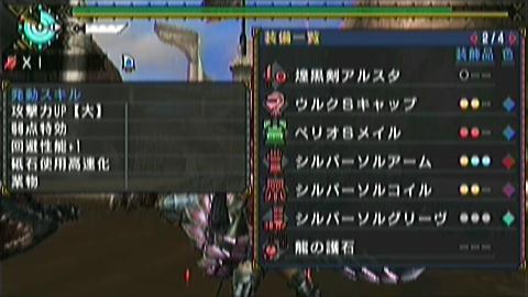 終焉×ガチ片手(18分01秒)装備