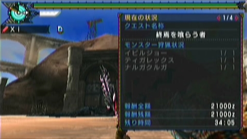 終焉×ガチ大剣(15分55秒)
