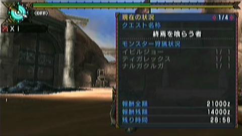 終焉×ガチ弓(21分02秒)