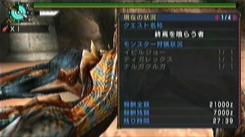 終焉×ランス(22分21秒)