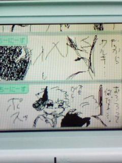 オロとクルキ漫画2