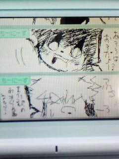 オロとクルキ漫画3