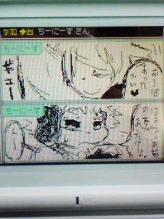 オロとクルキ漫画4