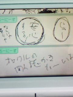 オロとクルキ漫画5