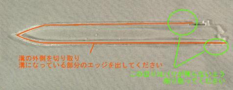 DSCN5135_1+.jpg