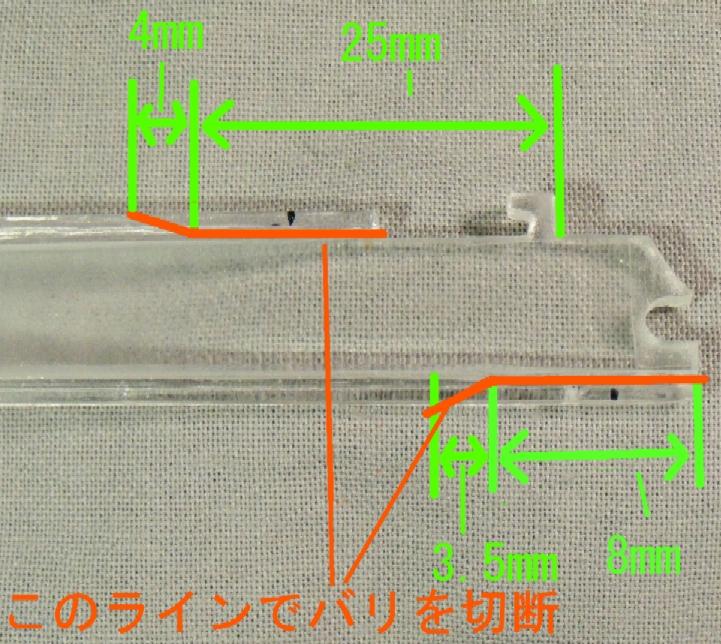 DSCN5140_6-.jpg