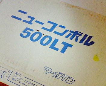 200811071619000.jpg