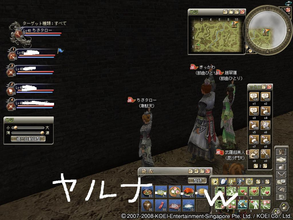 SOL20080720184600.jpg