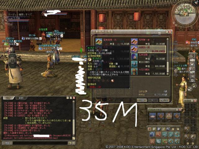SOL20080828053700.jpg