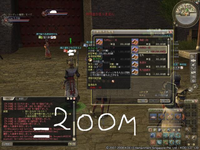 SOL20080828053800.jpg