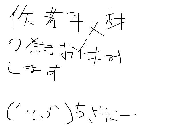 snap_tisataro_20088612518.jpg