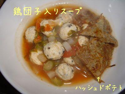 エビご飯 鶏団子