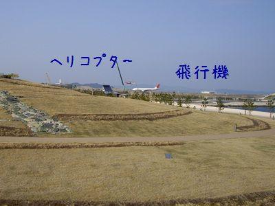 月見ヶ丘'4