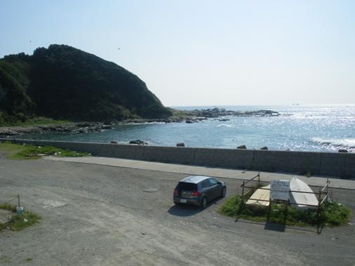 2008-10-20-1