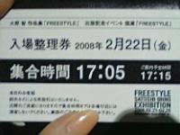 20080222095039