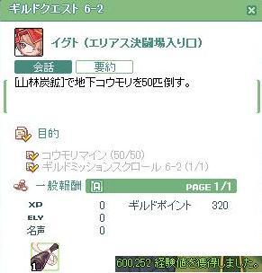 0909LV菌3