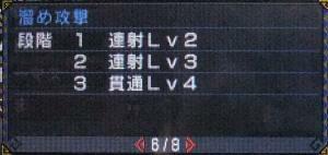 オウガ弓02