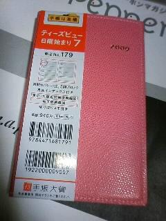 20081029142035