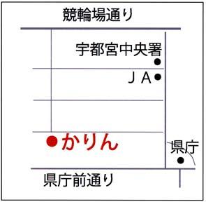 かりんのぉ地図っつ