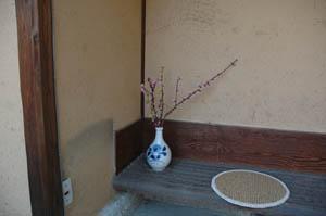 休憩処に活けてあった桃の花