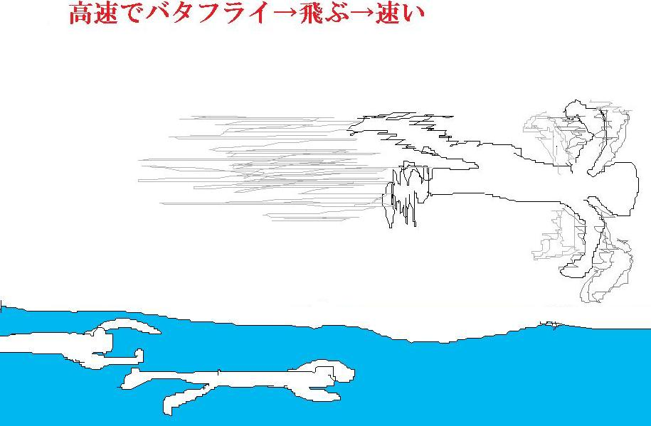iup666902_20080813012446.jpg