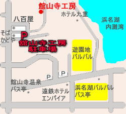 image1 舘山寺工房地図