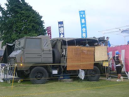 自衛隊夏祭り2008・07・06 (4)
