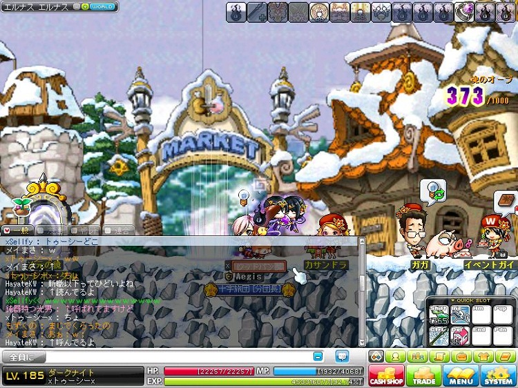 Maple110930_222808.jpg