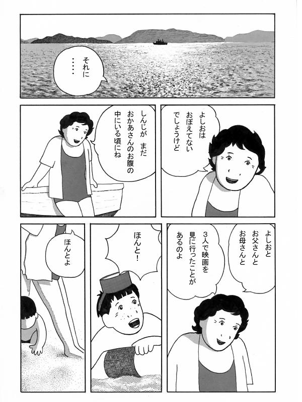 sac32.jpg