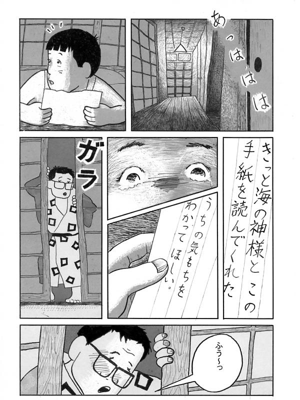 sac46.jpg