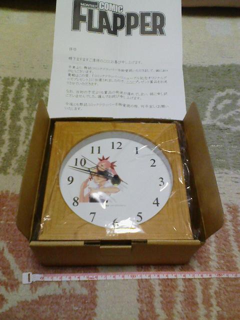 コミックフラッパー プレゼント ダンス イン ザ ヴァンパイア バンド時計1