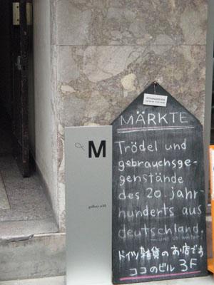markte.jpg
