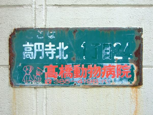 20120228083.jpg