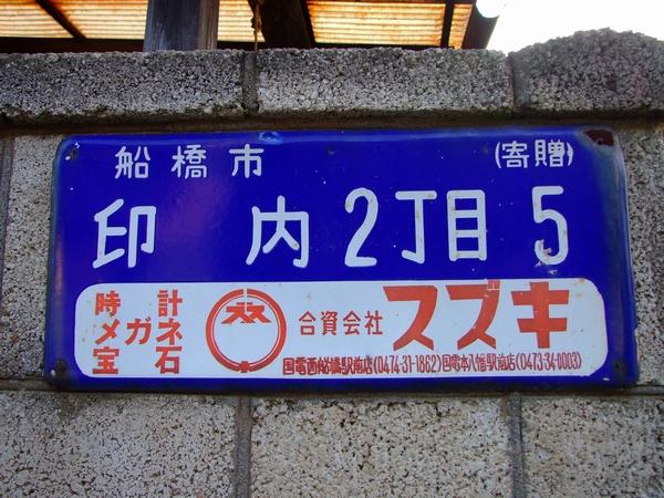 20120303160.jpg