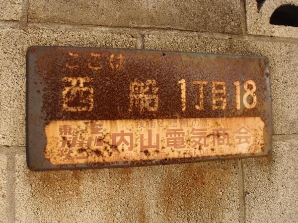 20120320_046 (1)