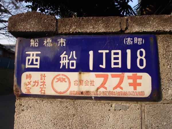 20120320_066.jpg