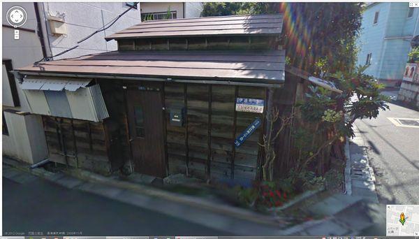 渋谷区伊達町 町名看板(ありし日の姿)