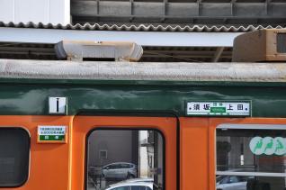 2011年1月29日 しなの鉄道 上田 169系側面サボ