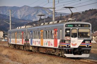 2011年1月29日 上田電鉄別所線 八木沢~舞田 1000系1003F 自然と友だち2号
