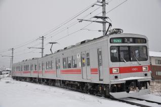 2011年2月11日 上田電鉄別所線 別所温泉~八木沢 1000系1001F